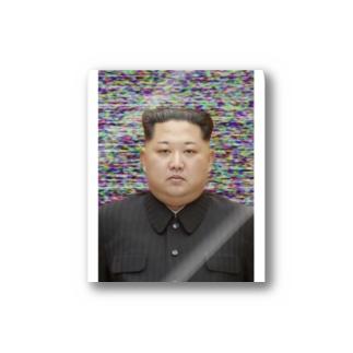 金正恩 Stickers