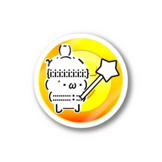 ひさしAppグッズ Stickers