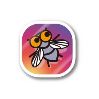 ハエサン 3 Stickers