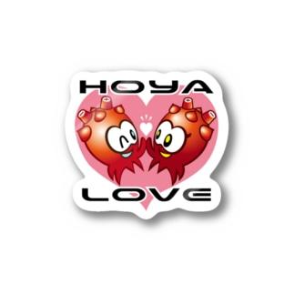 HOYALOVE Stickers
