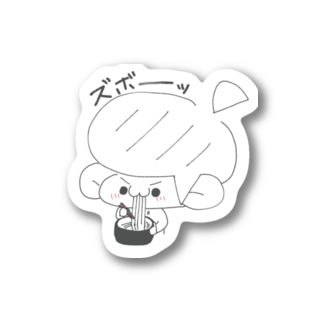 to2an.ズボーッ Stickers