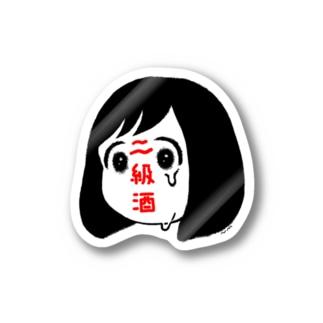 二級酒ちゃん Stickers