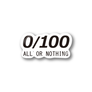 All or Nothing  0/100 Stickers