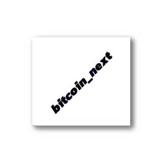 Bitcoin_Next Stickers