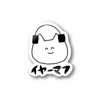 イヤーマフねこちゃんシール Stickers