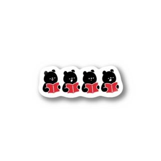クロクマコ〜ラス Stickers