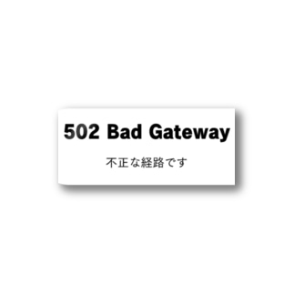 502 Stickers