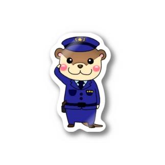 警察カワウソ(フチなし) Stickers