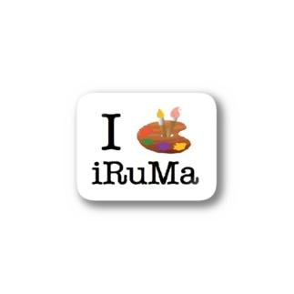 iArtiRuMa Stickers