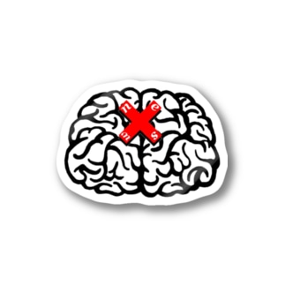 ❤天才たちの脳みそ🧠 Stickers