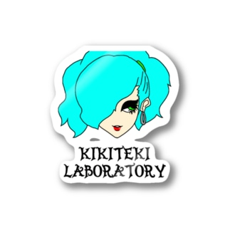 PONITE GAL ミント×黄緑 Stickers