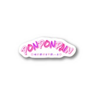 pͪoͣnͬpͣoͥnͭpͣa͡inͥ Stickers