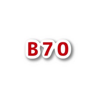 Bの称号 Stickers
