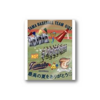 ji Stickers