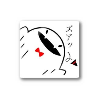 ズアッ!なオバケ Stickers