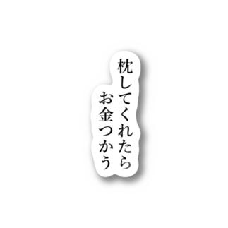 名言風(2) Stickers