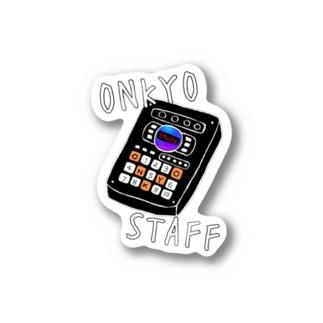 音響スタッフ Stickers