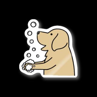 efrinmanのwash hands 2 Stickers