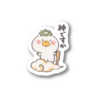 河童書房〜神ですか〜 Stickers