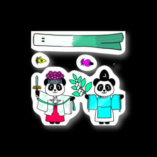 Tako&Negi SUZURI支店のお徳用 Stickers