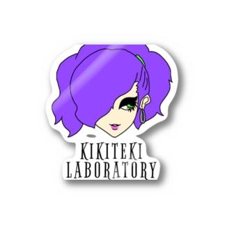 PONITE GAL 紫 × 黄緑 Stickers
