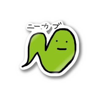 ニート君 Stickers