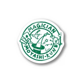 緑のマジシャンもやしくん Stickers