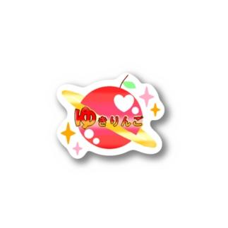 ゆきりんご星 Stickers