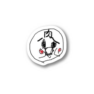 肉ぱんまん Stickers