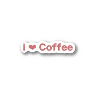 I Love Coffeeステッカー Stickers