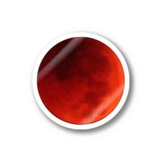 皆既月食(2018.7.28・満月) Stickers