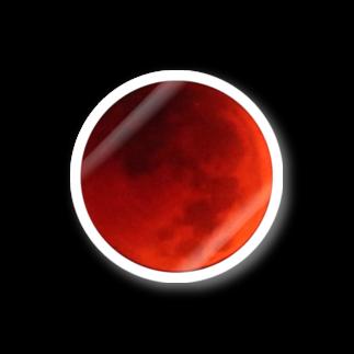 Clover4uの皆既月食(2018.7.28・満月) Stickers