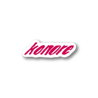 konore Pink Logo series  Stickers
