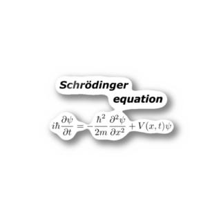 シュレーディンガー方程式 Stickers