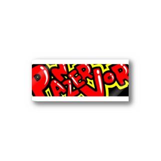 PANZER VOR Stickers