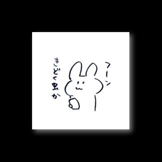 こなモンのフーン きどく虫か Stickers