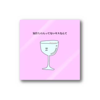 グラスくん Stickers