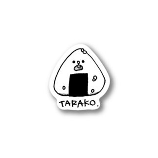 もぐもぐおじさんの【もぐもぐおじさん】TARAKO. Stickers