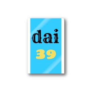 dai39 Stickers