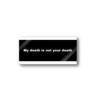 TO DIE Stickers