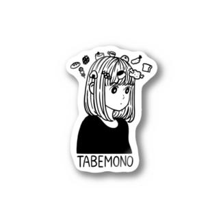 TABEMONO Stickers