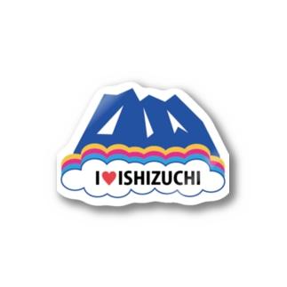 I❤︎ISHIZUCHI Stickers