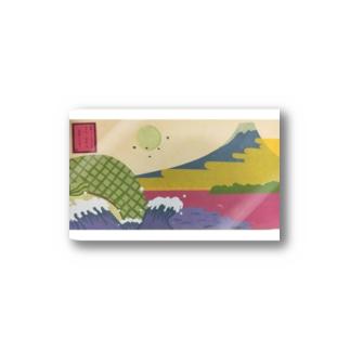 東海道田子之浦から Stickers