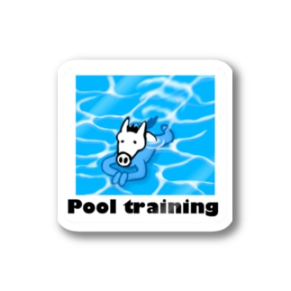 Pool training Stickers