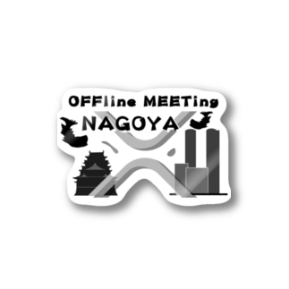 XRP OFFlineMEETing NAGOYA Stickers