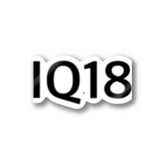 IQ18 LOGO  Stickers