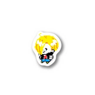 くせ毛のきいろちゃん Stickers