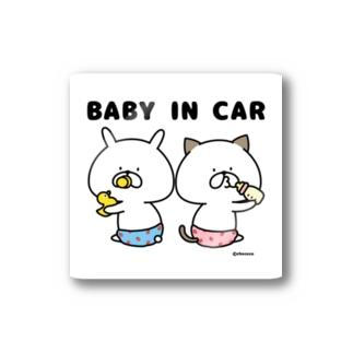 ゆるうさぎ baby in car Stickers