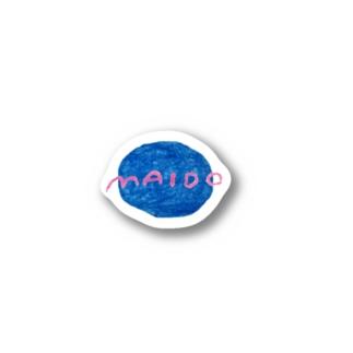 maido~ ステッカー