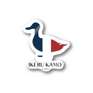 ルースニアイタイ_イケルカモ_黒字 Stickers